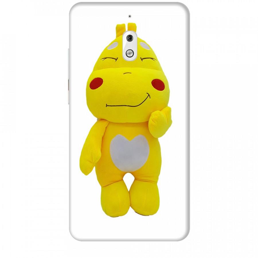Ốp lưng dành cho điện thoại Huawei MATE 10 PRO Khủng Long lai Ong QooBee Agapi Mẫu 2 - 1448061 , 3630288035127 , 62_7711047 , 150000 , Op-lung-danh-cho-dien-thoai-Huawei-MATE-10-PRO-Khung-Long-lai-Ong-QooBee-Agapi-Mau-2-62_7711047 , tiki.vn , Ốp lưng dành cho điện thoại Huawei MATE 10 PRO Khủng Long lai Ong QooBee Agapi Mẫu 2
