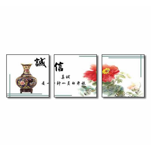 Tranh Hoa Bộ 3 Q6D10 - WK791