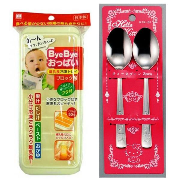 Combo Set 2 thìa inox Hello Kitty cho bé + Khay đựng đồ ăn dặm 8 ngăn có nắp Kokubo nội địa Nhật Bản - 6227512608058,62_4473597,184000,tiki.vn,Combo-Set-2-thia-inox-Hello-Kitty-cho-be-Khay-dung-do-an-dam-8-ngan-co-nap-Kokubo-noi-dia-Nhat-Ban-62_4473597,Combo Set 2 thìa inox Hello Kitty cho bé + Khay đựng đồ ăn dặm 8 ngăn có nắp Kokubo nội địa Nhật Bản