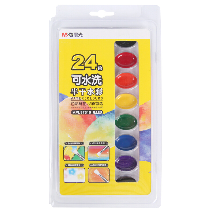 Morning light (M & G) APL97619 Art special washable semi-dry watercolor painting solid pigment 24 color / box gift pen