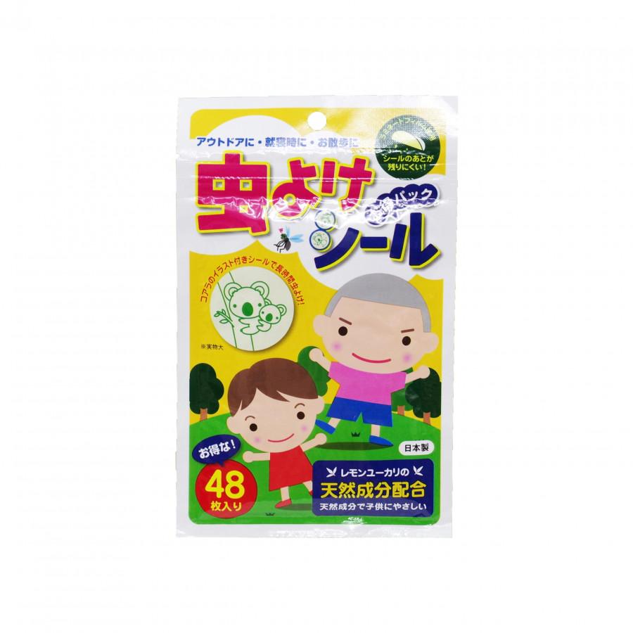 Miếng dán chống muỗi và côn trùng ELMIE (48 miếng)- Hàng Nội địa Nhật