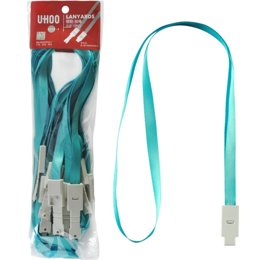 Excellent and easy (UHOO) 6712 candy color card sets of lanyards do not fade silk texture light blue 12 / bag card card work card staff card...