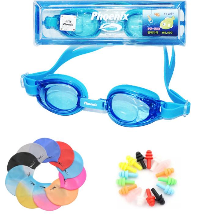 Kính bơi  trẻ em Phoenix YESURE PN-506 chống tia UV , chống sương mờ  tặng nón bơi và bit tai Silicon ( Màu ngẫu nhiên ) - 9796382 , 1690236427109 , 62_16981267 , 500000 , Kinh-boi-tre-em-Phoenix-YESURE-PN-506-chong-tia-UV-chong-suong-mo-tang-non-boi-va-bit-tai-Silicon-Mau-ngau-nhien--62_16981267 , tiki.vn , Kính bơi  trẻ em Phoenix YESURE PN-506 chống tia UV , chống sươ