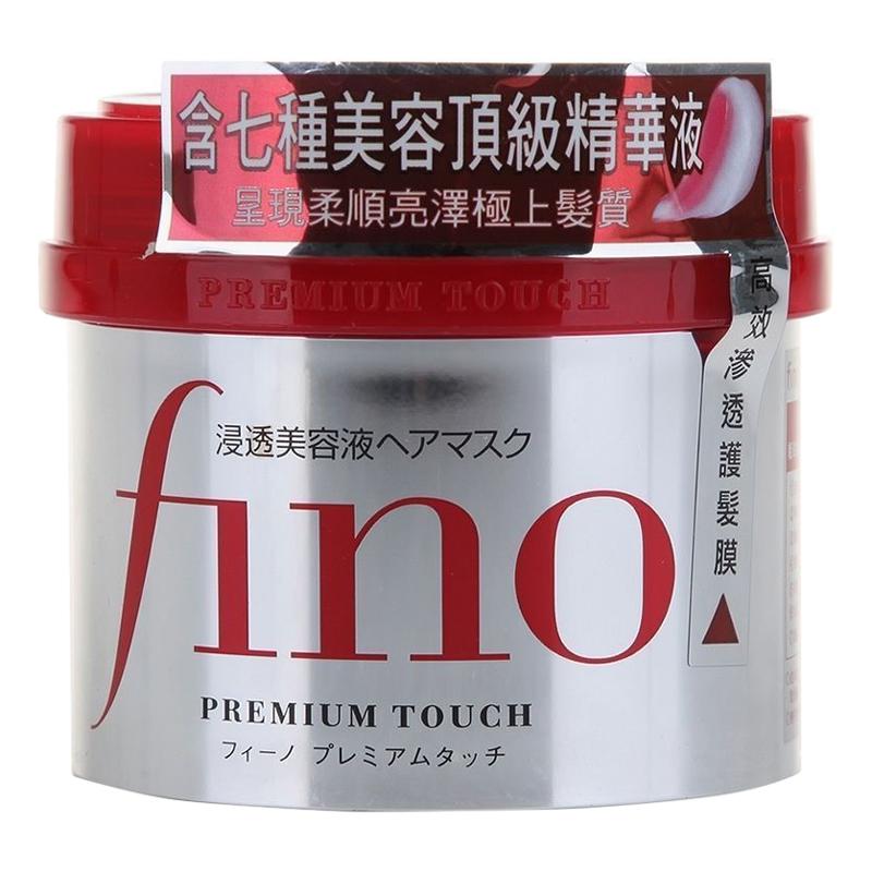 Kem ủ tóc Shiseido Fino 230g - 1838879 , 3151493503343 , 62_13806642 , 320000 , Kem-u-toc-Shiseido-Fino-230g-62_13806642 , tiki.vn , Kem ủ tóc Shiseido Fino 230g