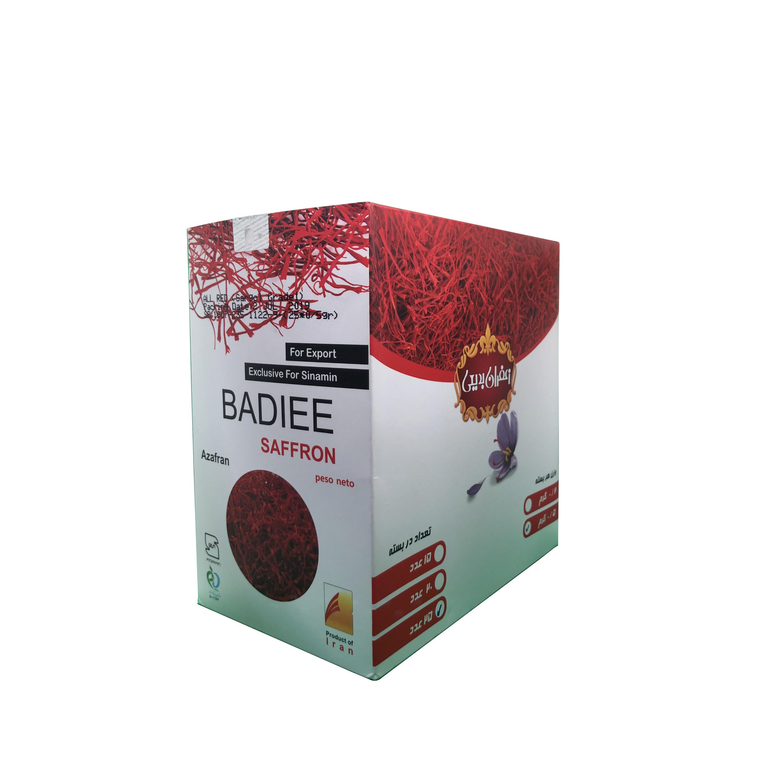 Saffron - Nhuỵ Hoa Nghệ Tây Hiệu Badiee 100% Hàng nhập khẩu IRAN