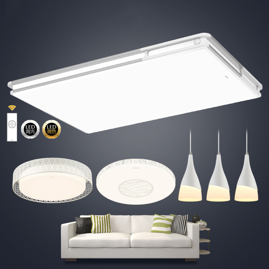 OPPLE LED ceiling lamp package atmosphere rectangular home master bedroom living room lamp simple fashion cloud walk two rooms two hall package