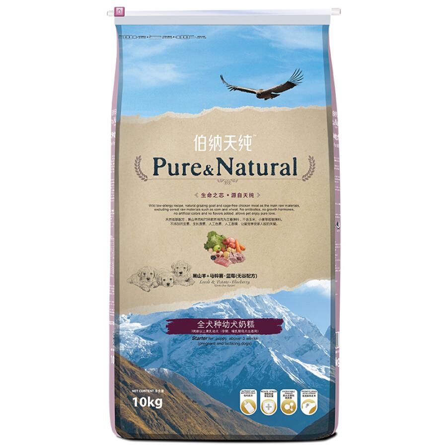 Thức Ăn Cho Chó Bernard Pure Pure  Natural 1,5kg - 1660404 , 7120606092407 , 62_9203303 , 2620000 , Thuc-An-Cho-Cho-Bernard-Pure-Pure-Natural-15kg-62_9203303 , tiki.vn , Thức Ăn Cho Chó Bernard Pure Pure  Natural 1,5kg