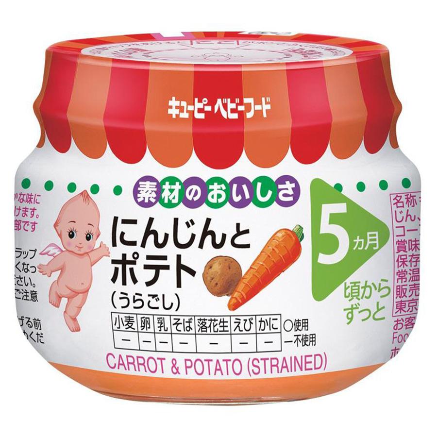 Cà Rốt Và Khoai Tây Nghiền - Kewpie