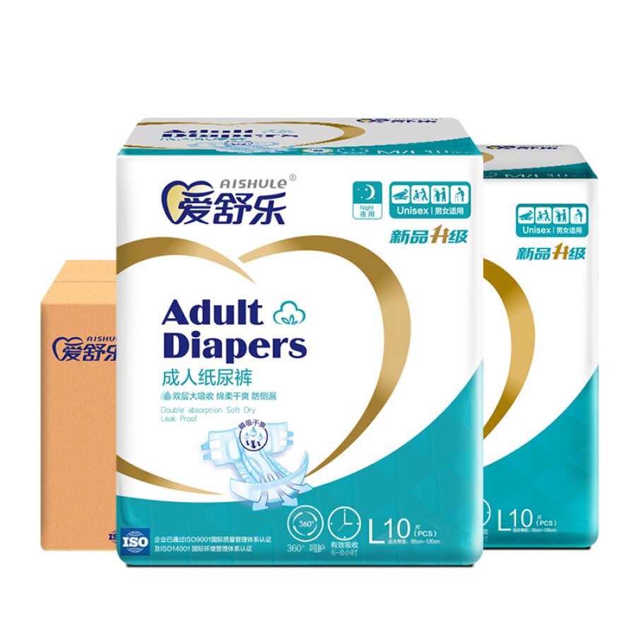 Love Shule skin-friendly adult diapers elderly maternity diapers diaper day and night combination L 10 pieces *6 box box [95-120cm]