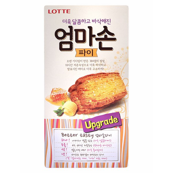 Bánh Lotte Ummasol Pie (127g) - 23081425 , 3322635564915 , 62_3672063 , 54000 , Banh-Lotte-Ummasol-Pie-127g-62_3672063 , tiki.vn , Bánh Lotte Ummasol Pie (127g)