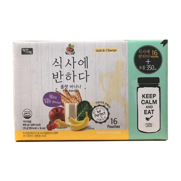 Bột Dinh Dưỡng Cao Cấp Hàn Quốc Vị Chuối