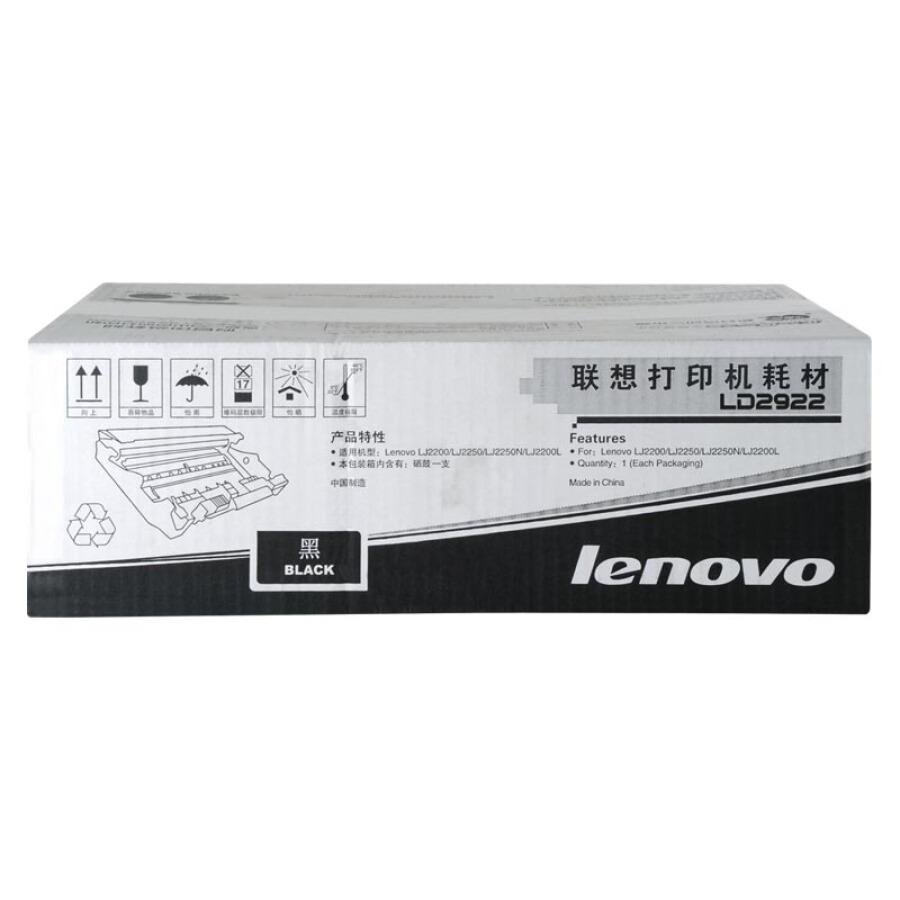 Hộp Mực Đen Máy In Lenovo - 1578601 , 6921850370836 , 62_8987505 , 2061000 , Hop-Muc-Den-May-In-Lenovo-62_8987505 , tiki.vn , Hộp Mực Đen Máy In Lenovo