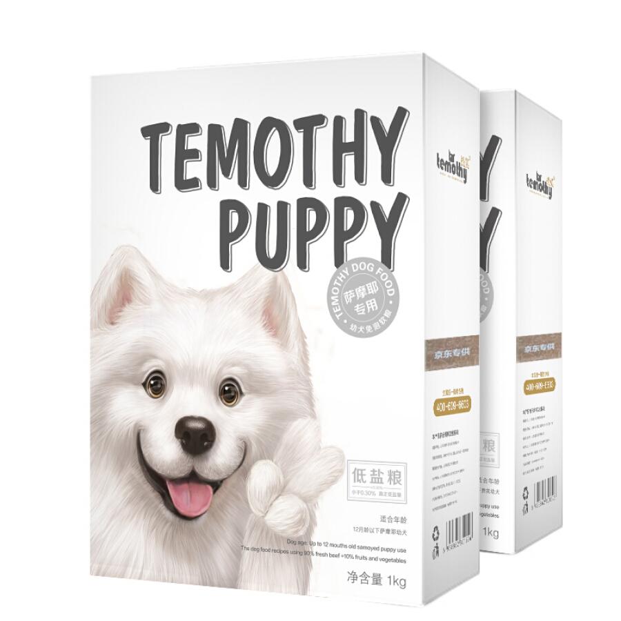 Thức Ăn Cho Chó TEMOTHY (1kgx2 Hộp)