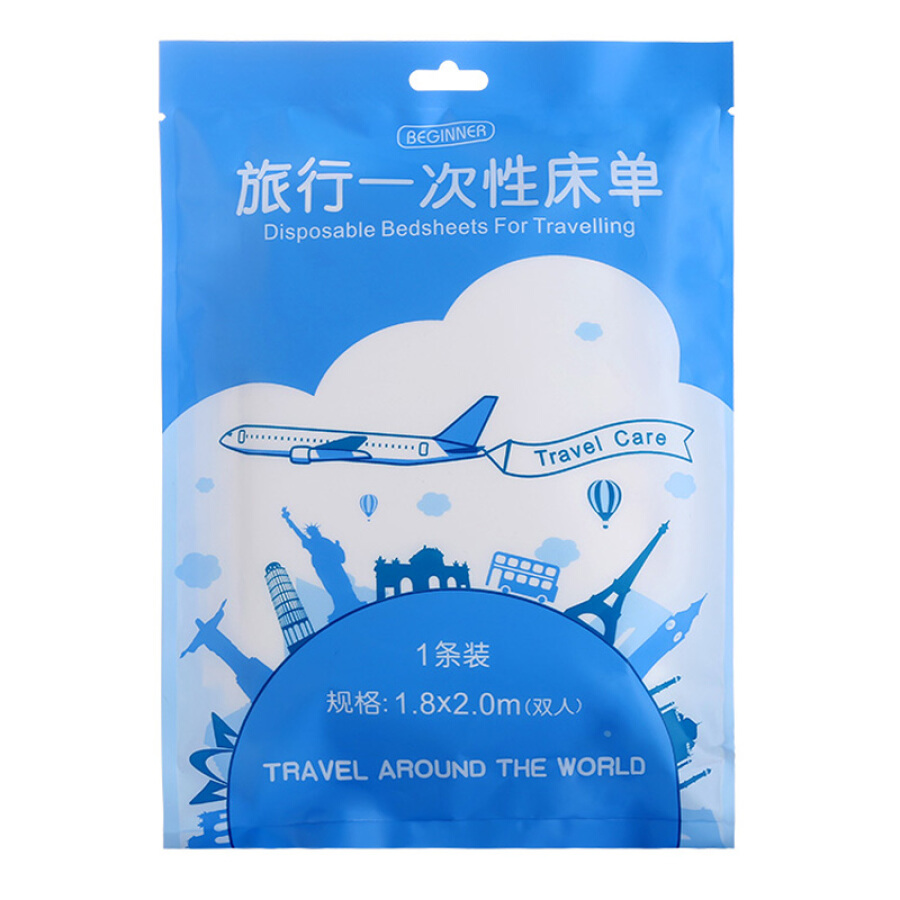 Yello mystery (yeluomi) one-time travel sheets separated by dirty single travel trip beauty salon hotel single bed single 1.2*2.0mYM1C1