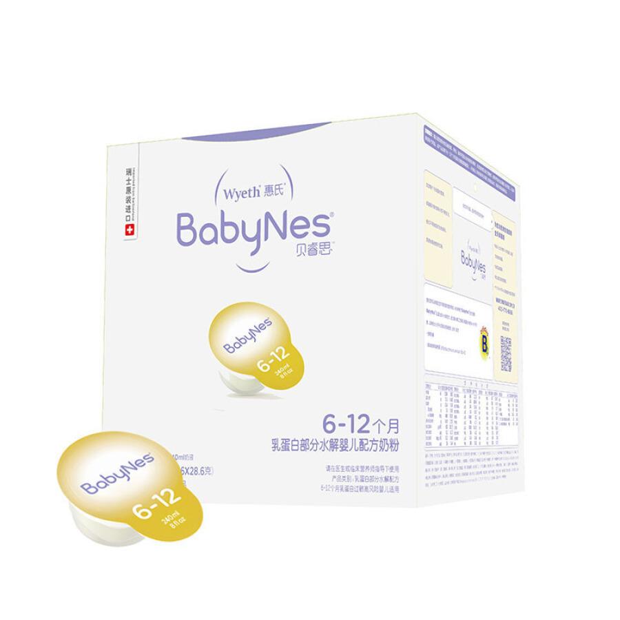 Sữa Bột Em Bé Wyeth BabyNes 90ml 0-1 Tháng - 1608037 , 4369609888515 , 62_9086760 , 2139000 , Sua-Bot-Em-Be-Wyeth-BabyNes-90ml-0-1-Thang-62_9086760 , tiki.vn , Sữa Bột Em Bé Wyeth BabyNes 90ml 0-1 Tháng