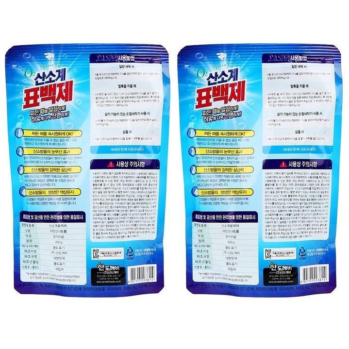 Bộ 2 Gói bột giặt phụ trợ tẩy vết bẩn khử khuẩn quần áo Hàn Quốc 400g - 1052355 , 6949966078941 , 62_3710363 , 160000 , Bo-2-Goi-bot-giat-phu-tro-tay-vet-ban-khu-khuan-quan-ao-Han-Quoc-400g-62_3710363 , tiki.vn , Bộ 2 Gói bột giặt phụ trợ tẩy vết bẩn khử khuẩn quần áo Hàn Quốc 400g
