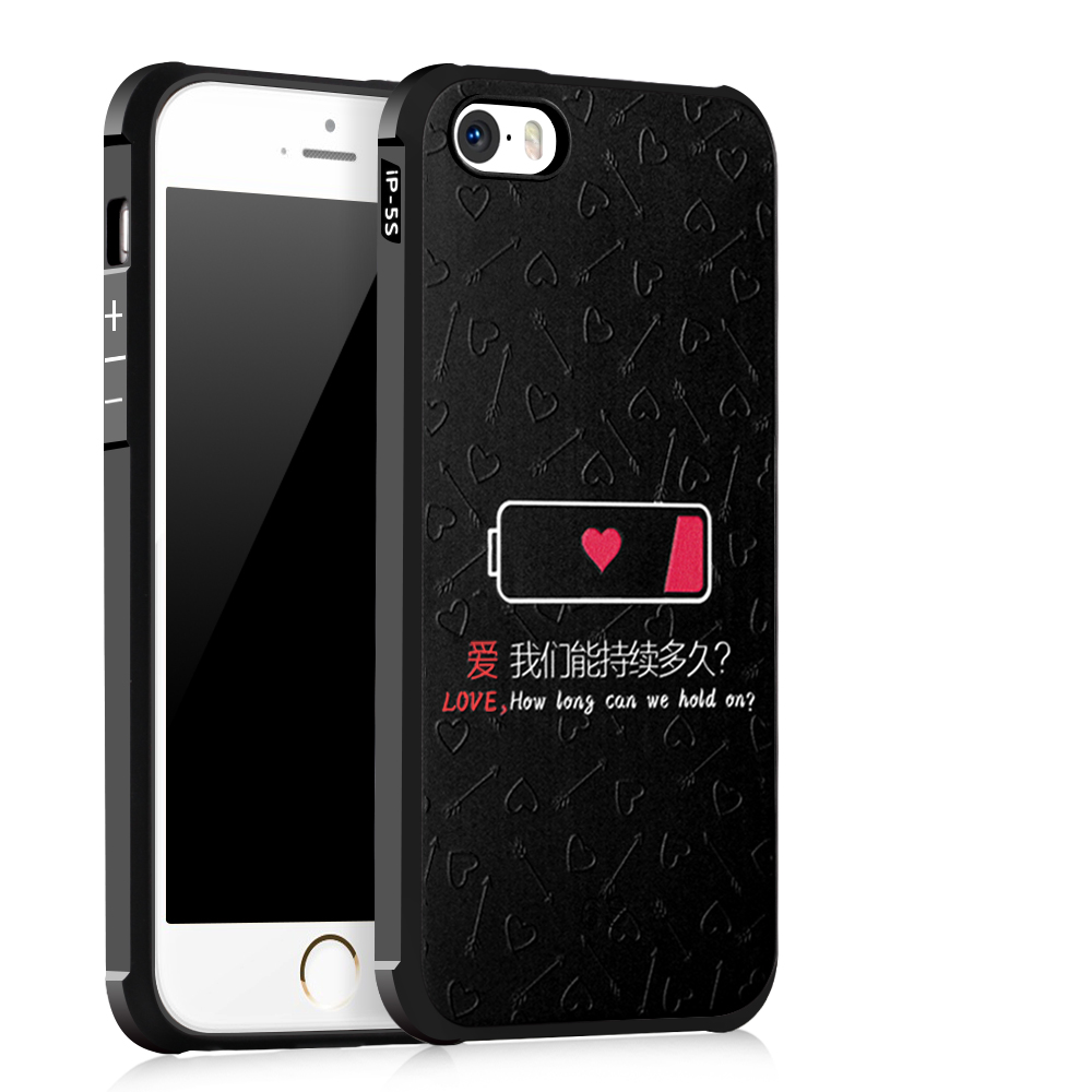 iPhone 5 5s SE Case 3D Embossed Full Covered Protective Matte Non-slip Soft Cover for iPhone 5 5s SE