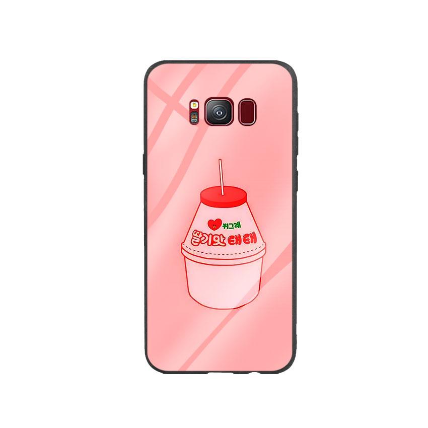 Ốp Lưng Kính Cường Lực cho điện thoại Samsung Galaxy S8 - Tea Milk