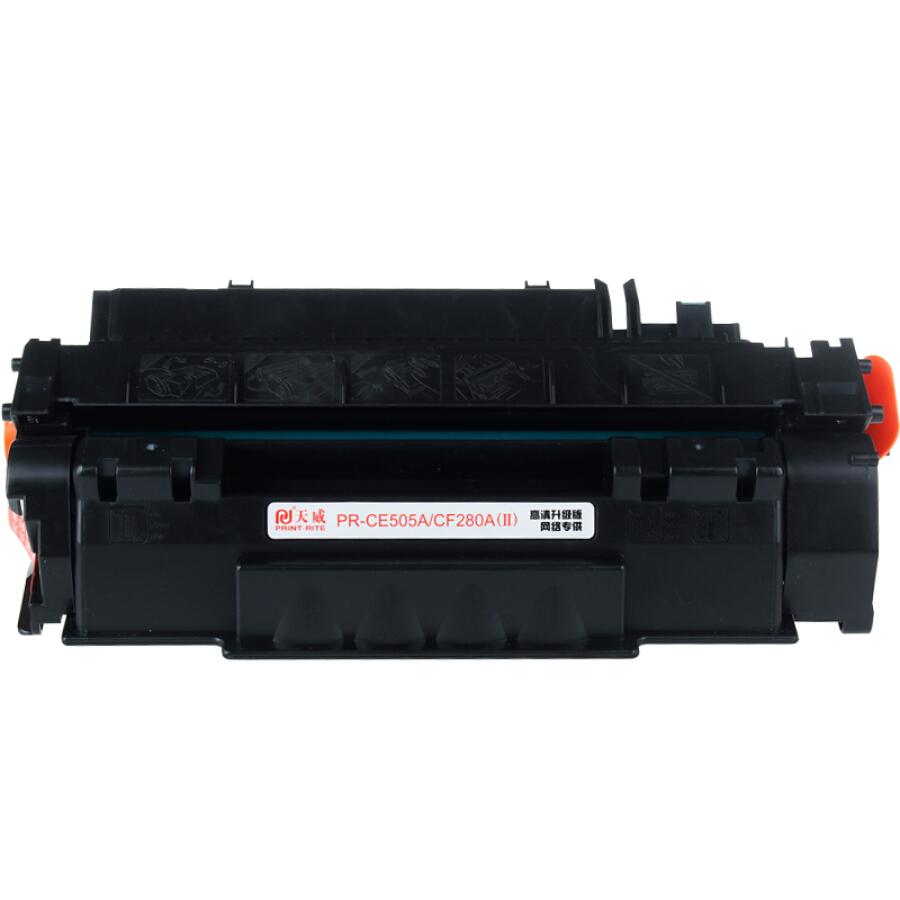 Hộp Mực Máy In Lớn Cho HP PrintRite CF280A