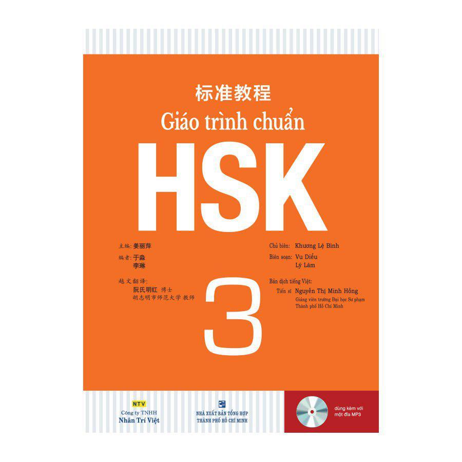 Giáo Trình Chuẩn HSK 3 Bài Học (Kèm 1 Đĩa Mp3) - Tái Bản