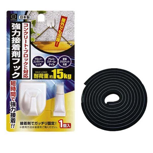 Combo Móc dán tường chịu được lực treo 15kg + Cuộn mút dày giúp cách âm, bịt kín khe hở cửa nội địa Nhật Bản