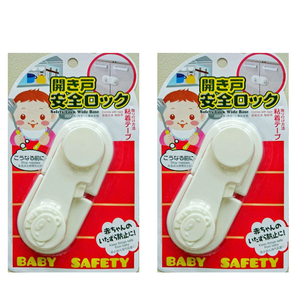 Chốt cửa tủ an toàn cho bé (màu trắng) nội địa Nhật Bản - 1716839 , 9578367948811 , 62_11866789 , 300000 , Chot-cua-tu-an-toan-cho-be-mau-trang-noi-dia-Nhat-Ban-62_11866789 , tiki.vn , Chốt cửa tủ an toàn cho bé (màu trắng) nội địa Nhật Bản