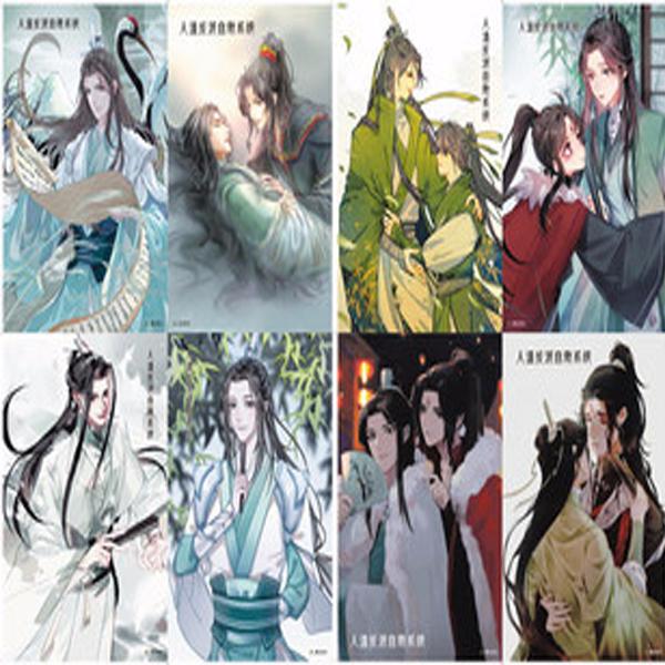 Poster Hệ thống tự cứu của nhân vật phản diện 8 tấm A3 - 4826459 , 1189915378844 , 62_15403599 , 80000 , Poster-He-thong-tu-cuu-cua-nhan-vat-phan-dien-8-tam-A3-62_15403599 , tiki.vn , Poster Hệ thống tự cứu của nhân vật phản diện 8 tấm A3