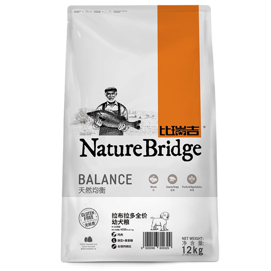 Thức Ăn Cho Chó NatureBridge (12kg)