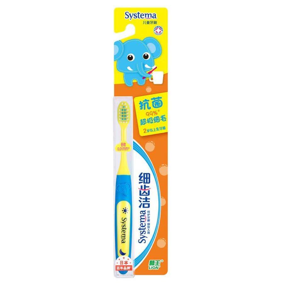 Bàn Chải Đánh Răng Lion Type M