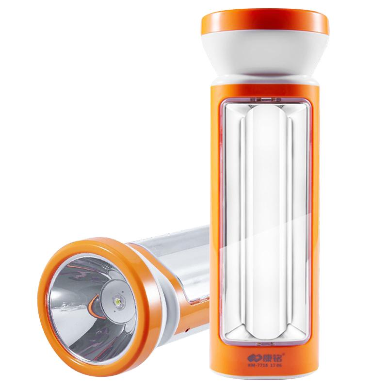Đèn LED Tích Điện Đa Năng 2 Trong 1 Suntek KM-7720 + Tặng Đèn Ngủ Cảm Biến Ánh Sáng Thông Minh Trị Giá 99.000Đ