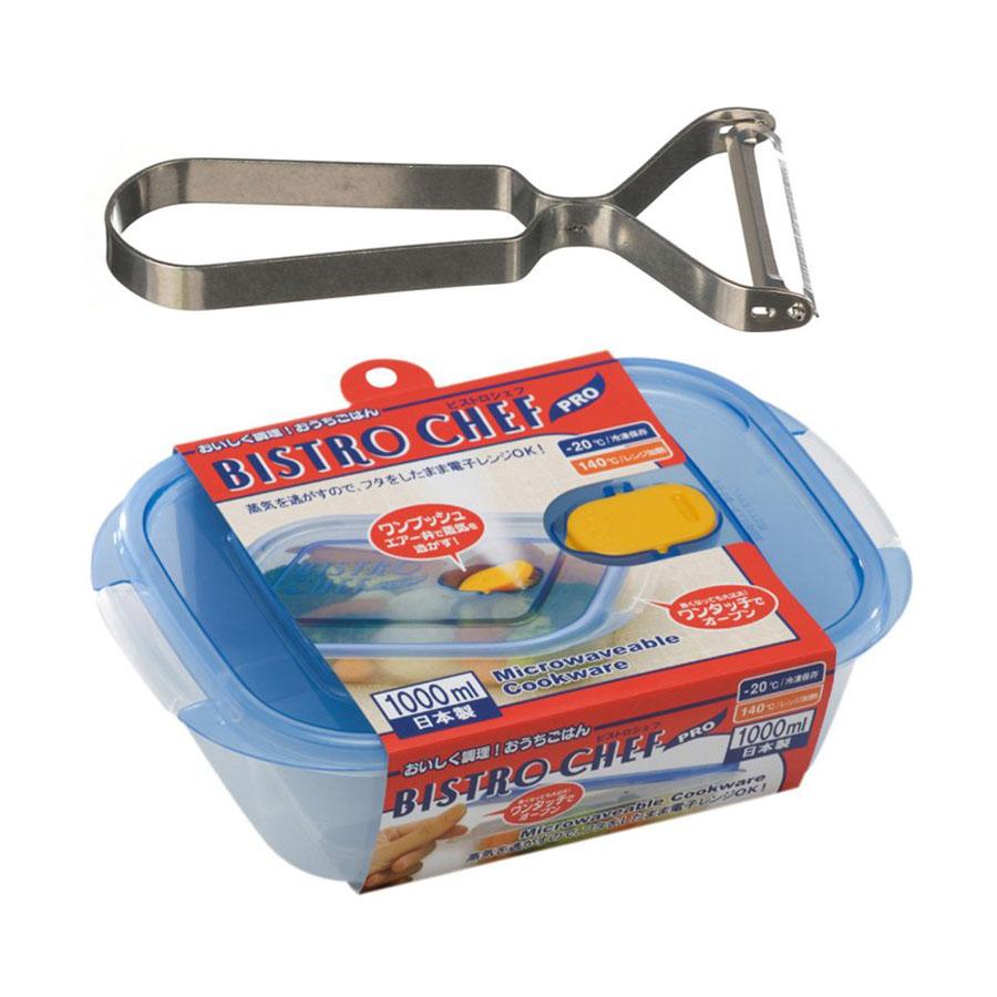 Combo Hộp đựng thực phẩm chịu nhiệt lò vi sóng + Dụng cụ nạo củ quả bằng inox nội địa Nhật Bản - 1464073 , 8386328485807 , 62_10062616 , 250000 , Combo-Hop-dung-thuc-pham-chiu-nhiet-lo-vi-song-Dung-cu-nao-cu-qua-bang-inox-noi-dia-Nhat-Ban-62_10062616 , tiki.vn , Combo Hộp đựng thực phẩm chịu nhiệt lò vi sóng + Dụng cụ nạo củ quả bằng inox nội đị