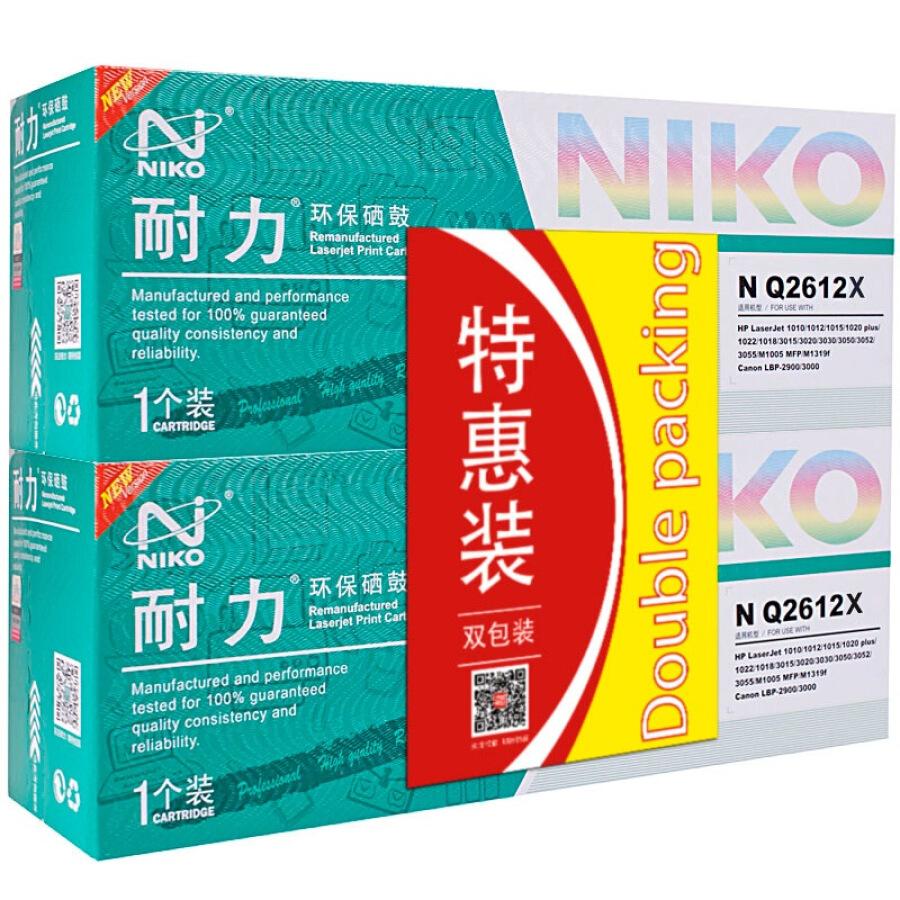 Hộp Mực In NIKO Endurance N Q2612X - 780870 , 2995959639372 , 62_9236196 , 762000 , Hop-Muc-In-NIKO-Endurance-N-Q2612X-62_9236196 , tiki.vn , Hộp Mực In NIKO Endurance N Q2612X