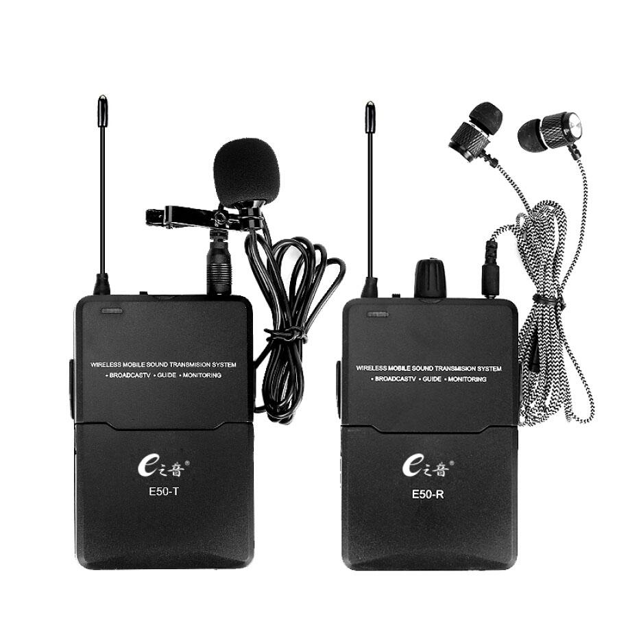 Bộ Micro Ghi Âm Phỏng Vấn Ngoài Trời E Voice E50 - 772024 , 6006239163114 , 62_10465912 , 1660000 , Bo-Micro-Ghi-Am-Phong-Van-Ngoai-Troi-E-Voice-E50-62_10465912 , tiki.vn , Bộ Micro Ghi Âm Phỏng Vấn Ngoài Trời E Voice E50