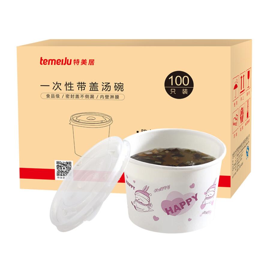 Súp Đóng Hộp Temeiju TMJ-730 (Thùng 100 Hộpx260ml)