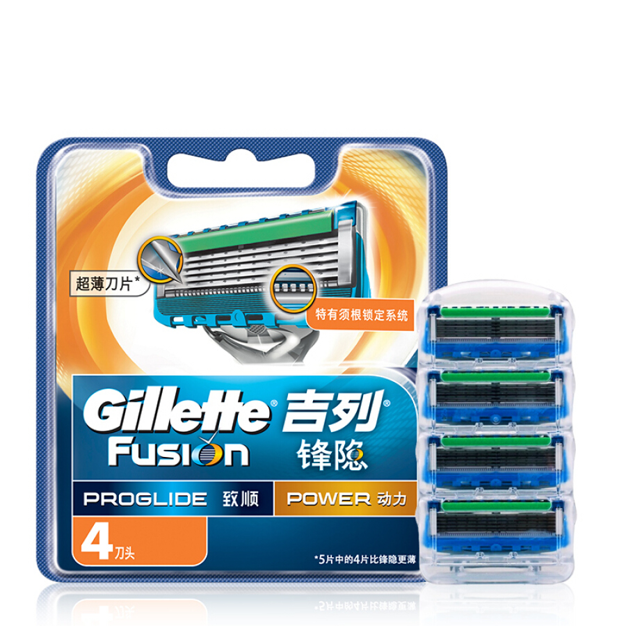 Combo 4 Lưỡi Dao Cạo Râu Gillette - 1054532 , 8907899842389 , 62_3468979 , 759000 , Combo-4-Luoi-Dao-Cao-Rau-Gillette-62_3468979 , tiki.vn , Combo 4 Lưỡi Dao Cạo Râu Gillette