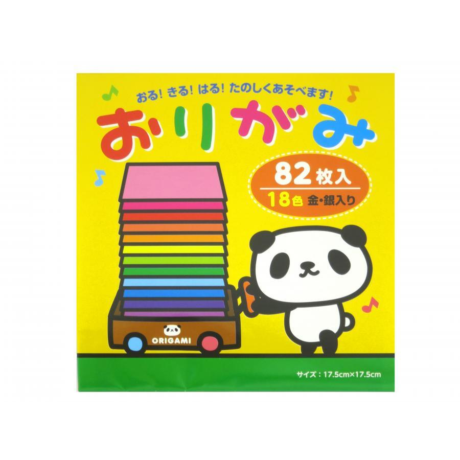 Giấy xếp hình Origami 18 màu, 82 tờ (17.5 x 17.5cm)