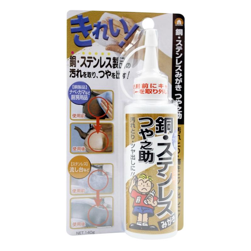 Chai Tẩy Gỉ Sét Và Làm Bóng Đồ Dùng Inox Cao Cấp Kobini Nhật Bản (140g) - 1195279 , 6678575718862 , 62_5403777 , 429000 , Chai-Tay-Gi-Set-Va-Lam-Bong-Do-Dung-Inox-Cao-Cap-Kobini-Nhat-Ban-140g-62_5403777 , tiki.vn , Chai Tẩy Gỉ Sét Và Làm Bóng Đồ Dùng Inox Cao Cấp Kobini Nhật Bản (140g)