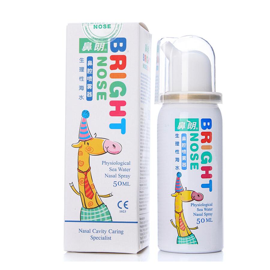 Dụng Cụ Nhỏ Mũi Trẻ Em Nasal (50ml)