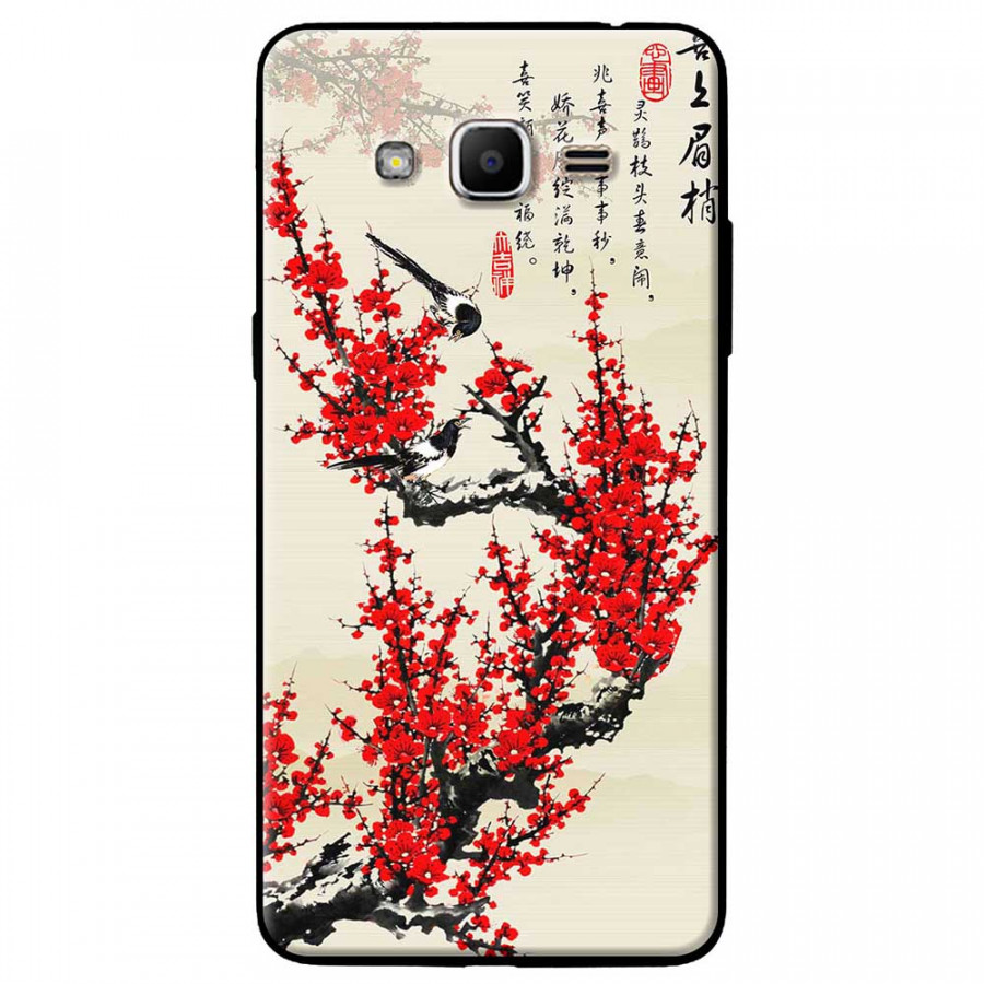 Ốp lưng dành cho Samsung Galaxy J2 Prime mẫu Hoa đào đỏ thư pháp - 1473363 , 7716653965605 , 62_14861452 , 150000 , Op-lung-danh-cho-Samsung-Galaxy-J2-Prime-mau-Hoa-dao-do-thu-phap-62_14861452 , tiki.vn , Ốp lưng dành cho Samsung Galaxy J2 Prime mẫu Hoa đào đỏ thư pháp