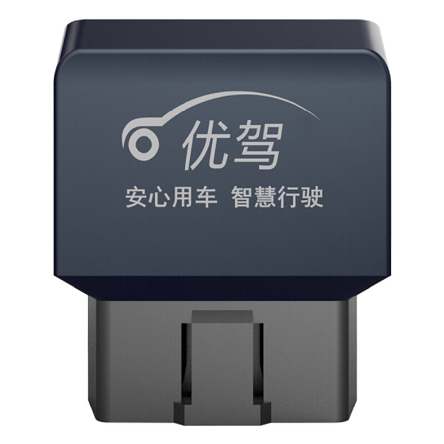 Excellent car smart box OBD driving computer car detector with wifi offline storage GPS smart deposit version of the stand-alone