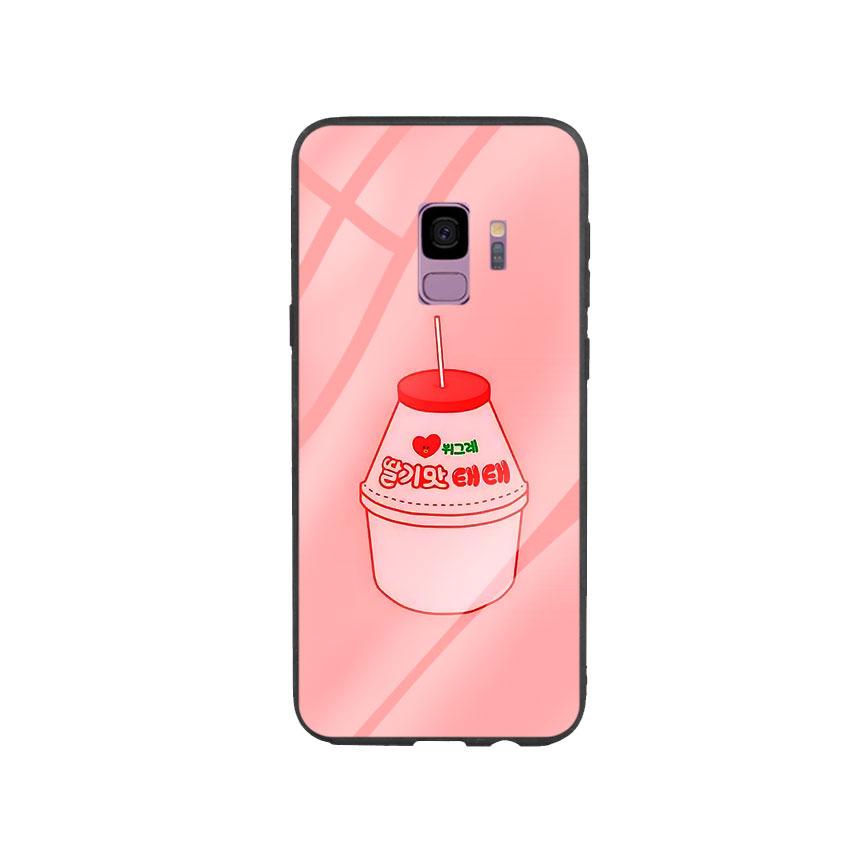 Ốp Lưng Kính Cường Lực cho điện thoại Samsung Galaxy S9 - Tea Milk