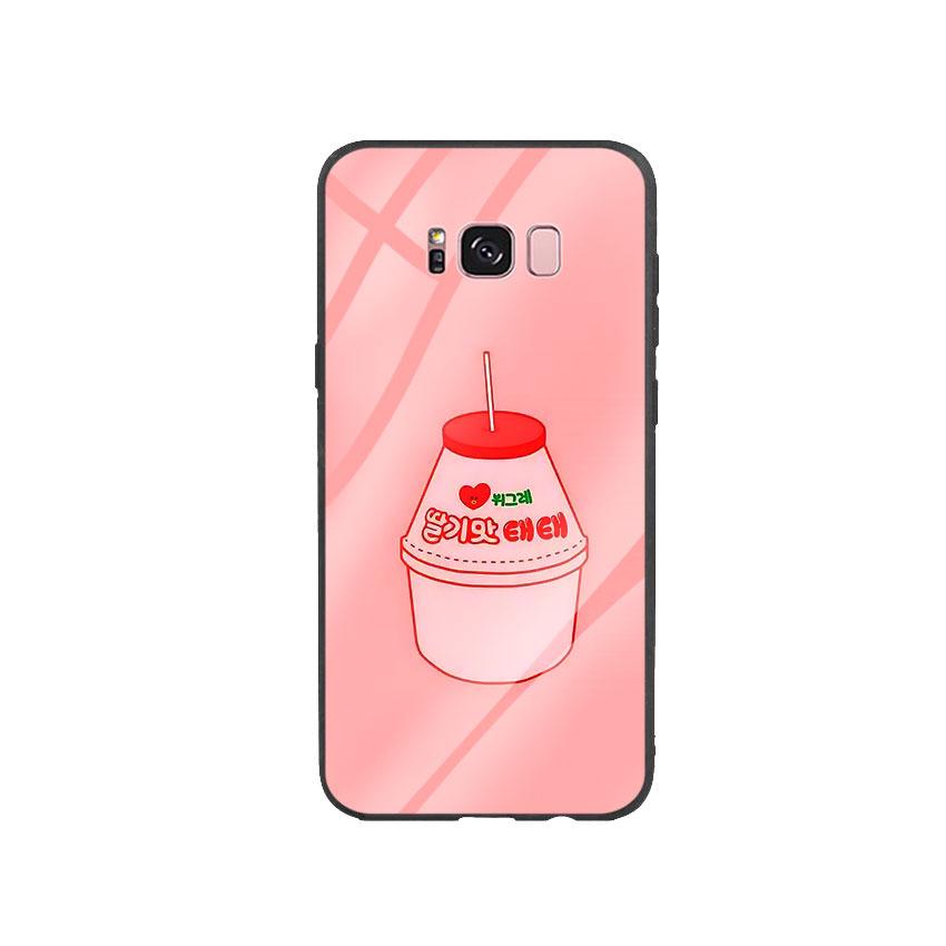 Ốp Lưng Kính Cường Lực cho điện thoại Samsung Galaxy S8 Plus - Tea Milk