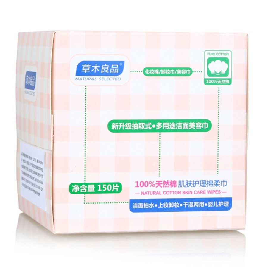 Khăn Nén Cotton Biao (150 tờ)
