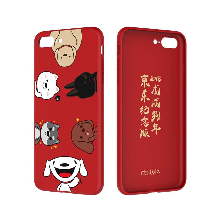 Ốp Điện Thoại Cho Iphone 7Plus/ 8Plus Dostyle JOY 2018 phiên bản mới