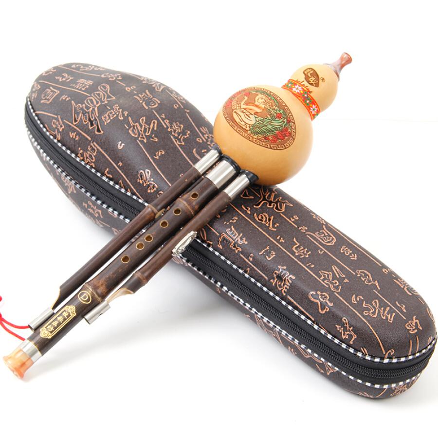 Sáo Bầu 2 Tone Pastoral Elcogue (Tone D)