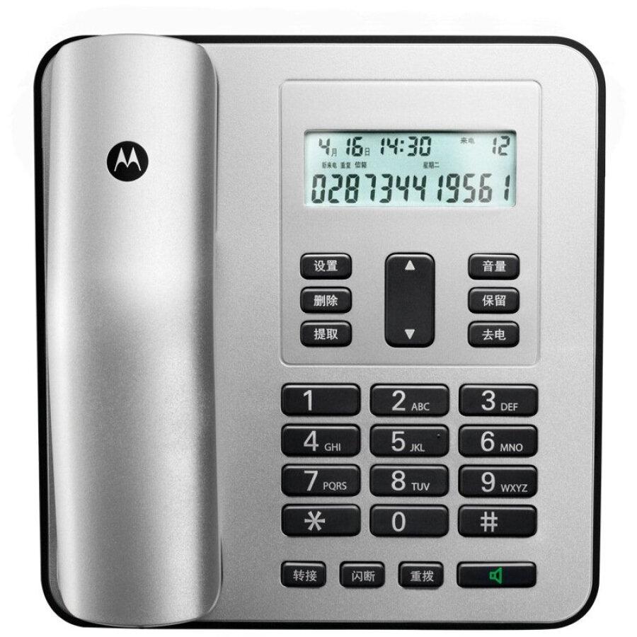 Điện Thoại Bàn Có Dây Motorola CT310C