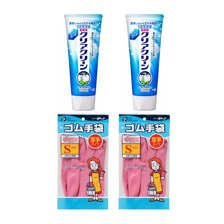 Combo Găng tay đa năng Pocket cao su tự nhiên size S + Kem đánh răng Kao - Nội địa Nhật Bản - 2097649 , 7296268816269 , 62_12700474 , 500000 , Combo-Gang-tay-da-nang-Pocket-cao-su-tu-nhien-size-S-Kem-danh-rang-Kao-Noi-dia-Nhat-Ban-62_12700474 , tiki.vn , Combo Găng tay đa năng Pocket cao su tự nhiên size S + Kem đánh răng Kao - Nội địa Nhật B