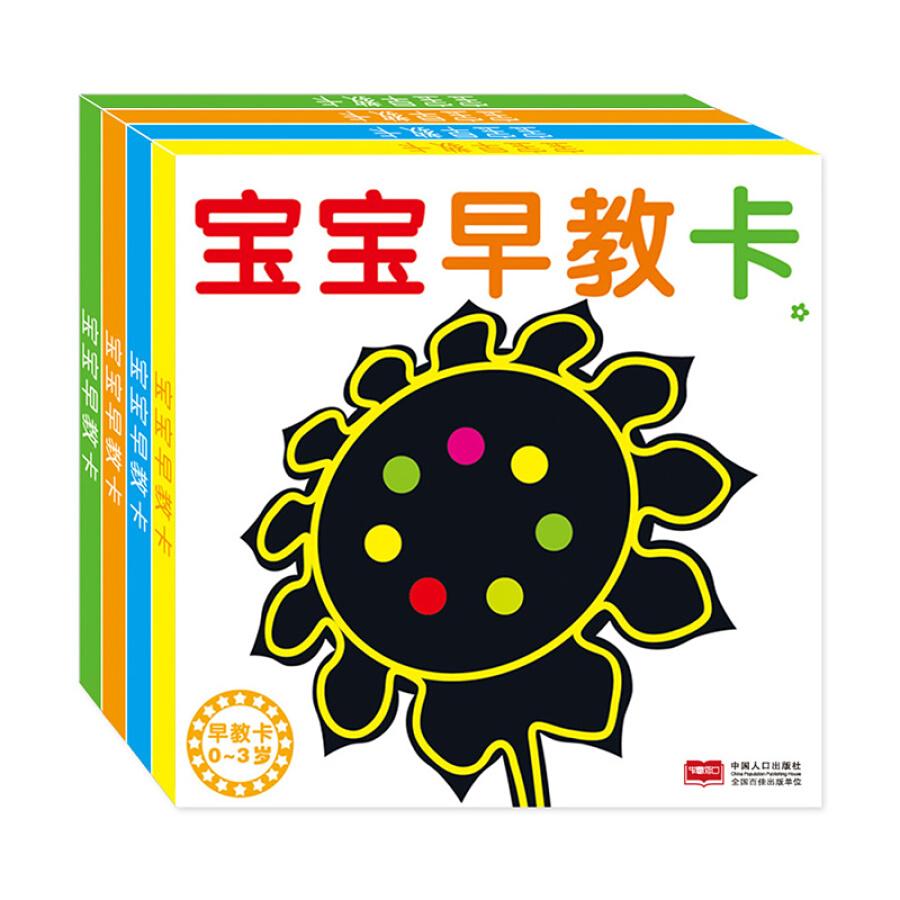 Card Dạy Học Cho Bé Hairun Sunshin - 1677864 , 1080804709346 , 62_9256986 , 182000 , Card-Day-Hoc-Cho-Be-Hairun-Sunshin-62_9256986 , tiki.vn , Card Dạy Học Cho Bé Hairun Sunshin