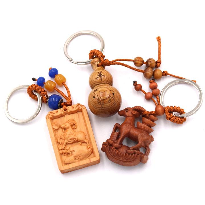 Bộ 3 móc chìa khóa 12 con giáp tuổi Mùi BBMM4