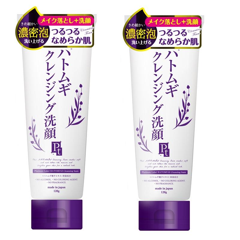 Bộ 2 tuýp sữa rửa mặt kèm tẩy trang dành cho da nhạy cảm Nhật bản Platinum Lable Hatomugi ( 120g)- HÀNG CHÍNH HÃNG
